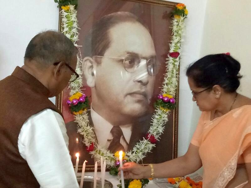 Dr. Babasaheb Ambedkar Birth Anniversary on 14 April
