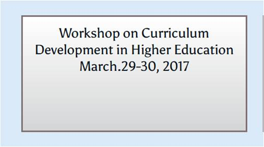 Workshop on Curriculum Development in Higher Education