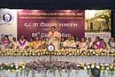 68th Annual Convocation of SNDT Women's University